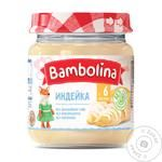 Bambolina Turkey Puree 100g