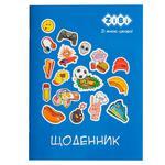 Zibi Smart School diary A5 40 sheets
