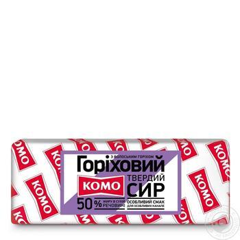 Сыр Комо с грецким орехом весовой 50%