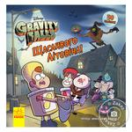 Книга Disney Gravity Falls  Счастливого ЛЕТОвина