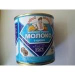 Сгущенное молоко Добрый господар 380г Украина