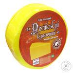 Molochnyy vizyt Cheese Russian Classic Weight 50%