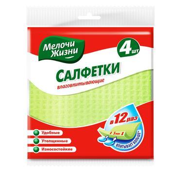 Салфетки Мелочи Жизни Стандарт влагопоглощающие 4шт - купить, цены на МегаМаркет - фото 2