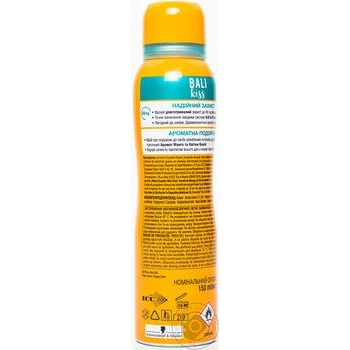 Дезодорант-спрей Fa Bali Kiss Ритмы островов 150мл - купить, цены на Novus - фото 2