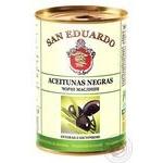 San Eduardo Whole Black Olives 300g