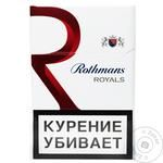 Сигареты Rothmans Royals Red