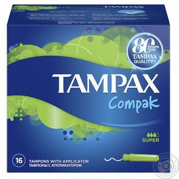Тампоны Tampax Super Duo 16шт - купить, цены на Метро - фото 3