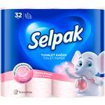 Папір туалетний Selpak Perfumed з ароматом Пудра тришаровий 32шт