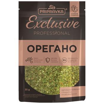 Орегано Pripravka Exclusive Professional 35г