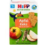 Печиво Hipp з яблуком 150г