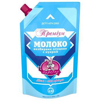 Молоко сгущенное Заречье Премиум цельное с сахаром 8.5% 450г - купить, цены на Таврия В - фото 1