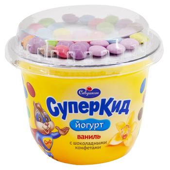 Savushkin SuperKid Vanilla and Milk Chocolate Sweets Yogurt for Children 2% 103g