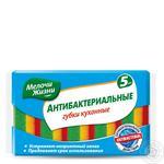Губки кухонні Дрібниці Життя Антибактеріальні 5шт - купити, ціни на Фуршет - фото 1