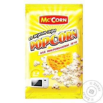 Попкорн Mc'Corn со вкусом сыра для микроволновки 90г - купить, цены на МегаМаркет - фото 1