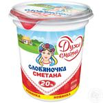 Сметана Слов'яночка 20% 345г