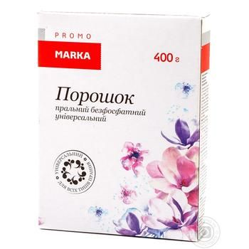 Powder detergent Marka promo for washing 400g - buy, prices for Novus - image 1