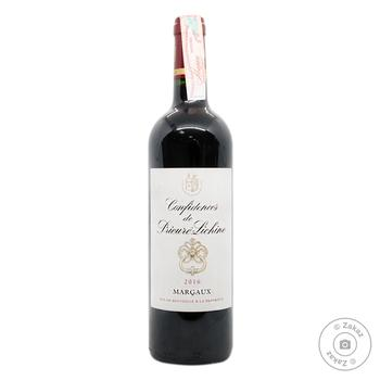 Вино червоне Maison Sichel сухе 14% 0.75л
