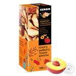 Компот абрикосовый Sergio сушеный 150г