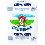 Slovianochka Cottage Cheese 9% 202g