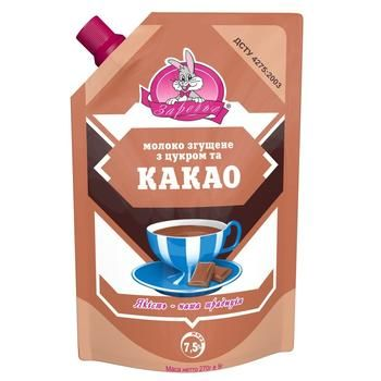 Zarechye Condensed Milk with Sugar and Cocoa 7,5% 270g - buy, prices for CityMarket - photo 1