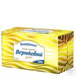 Zaporizkyi Creamy Special Margarine 72% 500g