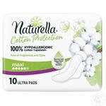 Гігієнічні прокладки Naturella Cotton Protection Ultra Maxi 10шт