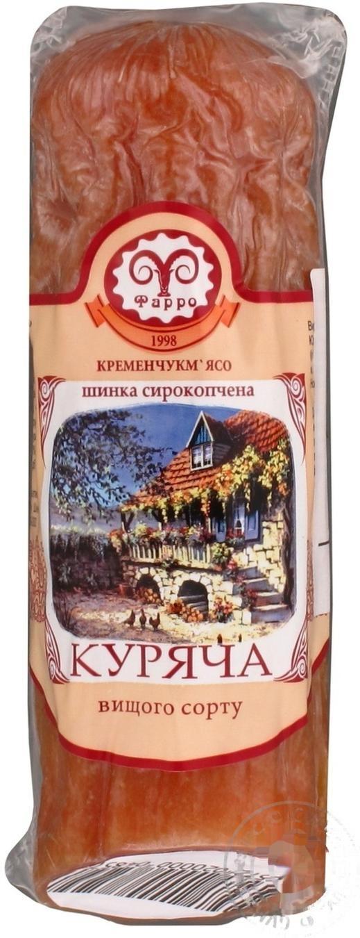 Шинка Куряча с/к в/с в/у Фарро Кременчукм`ясо
