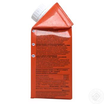 Молоко На здоровье детское ультрапастеризованное 3,2% 500г - купить, цены на Novus - фото 2