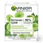 Крем д/лиц Garnier SkinNaturals экст виногр увлажн 50мл