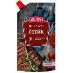 Кетчуп Щедро Стейк 250г