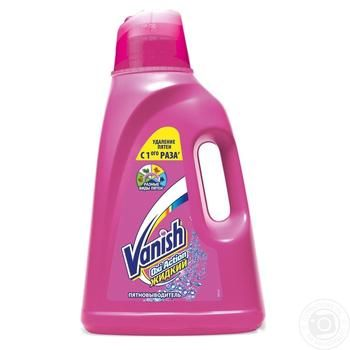 Vanish Oxi Action Cleaner 2l - buy, prices for Auchan - photo 1