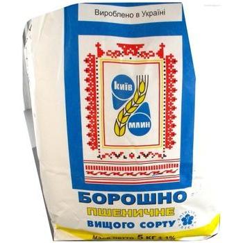 Борошно пшеничне Київмлин вищий гатунок 5кг