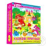 Игра настольная Киевская Фабрика игрушек сказочные приключения