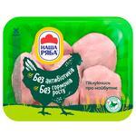 Nasha Ryaba Broiler Chicken Thigh Chilled PET package ~ 900-1100g