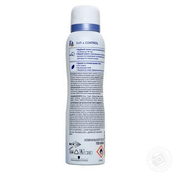 Дезодорант Fa Soft&Control Нежный аромат лилии 150мл - купить, цены на Novus - фото 2