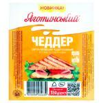 Сир Яготинський Чеддер 45% 350г