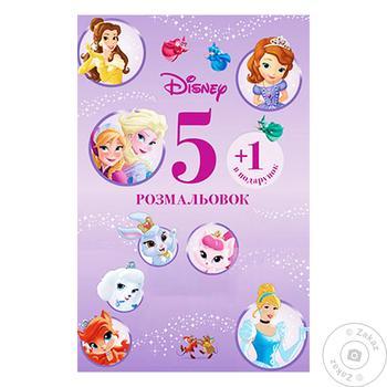 Книга 5 розмальовок +1 для дівчат - купити, ціни на ЕКО Маркет - фото 1