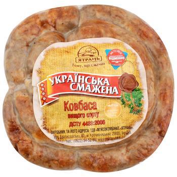Колбаса Ятрань Украинская Жареная высшего сорта весовая