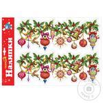 Novogodko Christmas Sticker for Windows 41x29cm