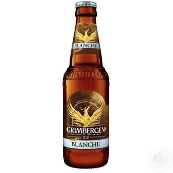 Пиво Grimbergen Blanche светлое нефильтрованное 5.65% 0,33л