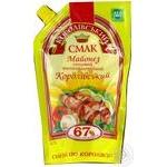 Korolivsky Smak Korolivskiy Mayonnaise 67% 300g
