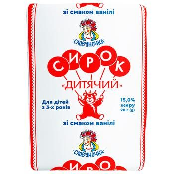 Slovianochka Cottage Cheese for Children with Vanillin 15% 90g - buy, prices for CityMarket - photo 1