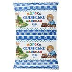 Selianske Baby Ultrapasteriuzed Milk 2,5% 900g