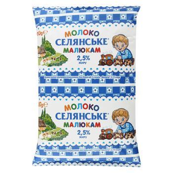 Молоко Селянське Малюкам ультрапастеризоване 2.5% 900г
