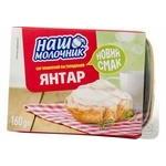 Сир плавлений Янтар Наш Молочник ваночка 160г