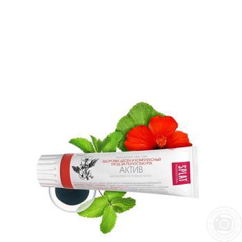Зубная паста Splat Professional Актив 100мл - купить, цены на Таврия В - фото 2