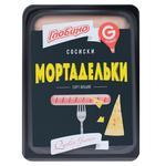 Globino Sausages Mortadelki Highest Grade 275g
