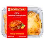 Курячі стегна Наша Ряба Апетитна імбир-мед вакуумна упаковка