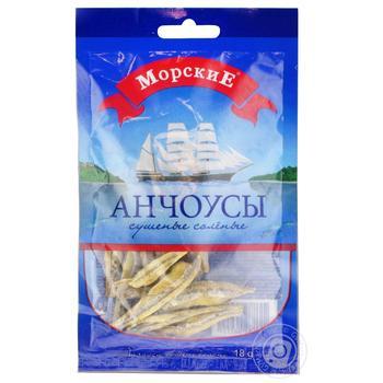 Анчоусы Морские солено-сушеные 18г - купить, цены на Novus - фото 4