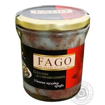 Шлунки качині конфі Fago с/б 330г